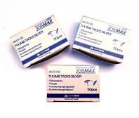Кнопка 50 шт хром BuroMAX 5105 картон. упак. (10) (3007)
