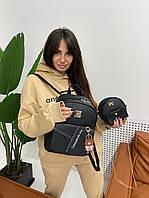 """Рюкзак 3-в-1 жіночий стильний,екошкіра розміри в описі """"MILANA"""" купити недорого від прямого постачальника"""