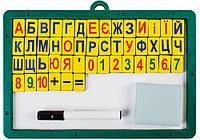 Магнитная доска с набором магн. цифр, знаков и букв, губка, маркер