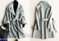 """Кашемірове Пальто жіноче мод. 1026 (42-44) """"AMUR"""" недорого від прямого постачальника"""