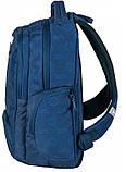 Рюкзак молодіжний Paso 22 л Синій (17-2908UN), фото 3
