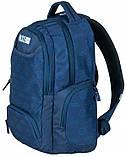 Рюкзак молодіжний Paso 22 л Синій (17-2908UN), фото 4