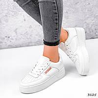 Кросівки жіночі Supre білі 3125