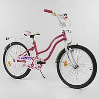 Велосипед дитячий CORSO T-08209 (20 дюймів), фото 1