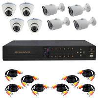 Комплект видеонаблюдения AHD, 8 камер + HDD 1 Tb в ПОДАРОК,  4 купольные + 4 уличные камеры HD720P