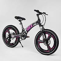 Велосипед детский CORSO 13108 (магниевая рама, 7 скоростей)