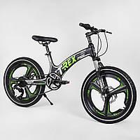 Велосипед детский CORSO 38938 (магниевая рама, 7 скоростей)
