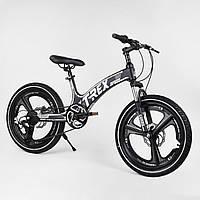 Велосипед детский CORSO 28387 (магниевая рама, 7 скоростей)