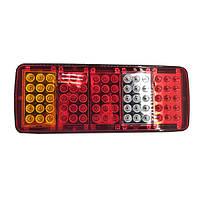 Ліхтар задній універсальний на LED-діодах 12 Вольт на вантажівки, причепи та напівпричепи 340х135х30, фото 1