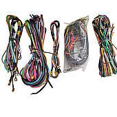 Полный комплект н/в проводки ЮМЗ-6 АЛ (жгут проводов)