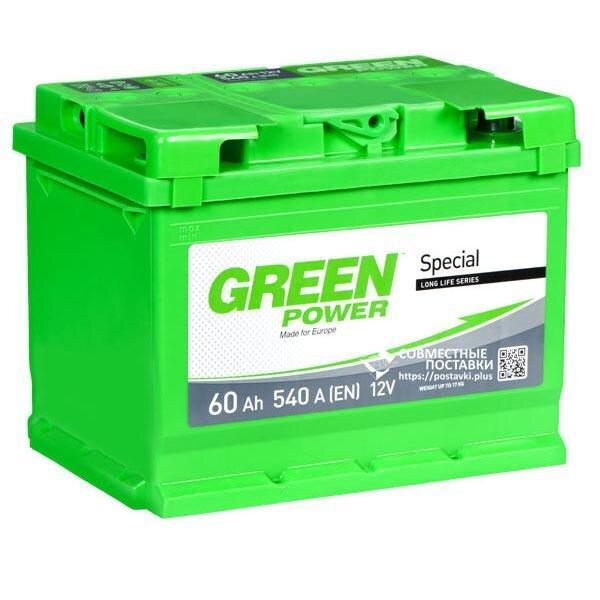 Аккумулятор Green Power 60 А.З.Г. со стандартными клеммами   R, EN540 (Европа)