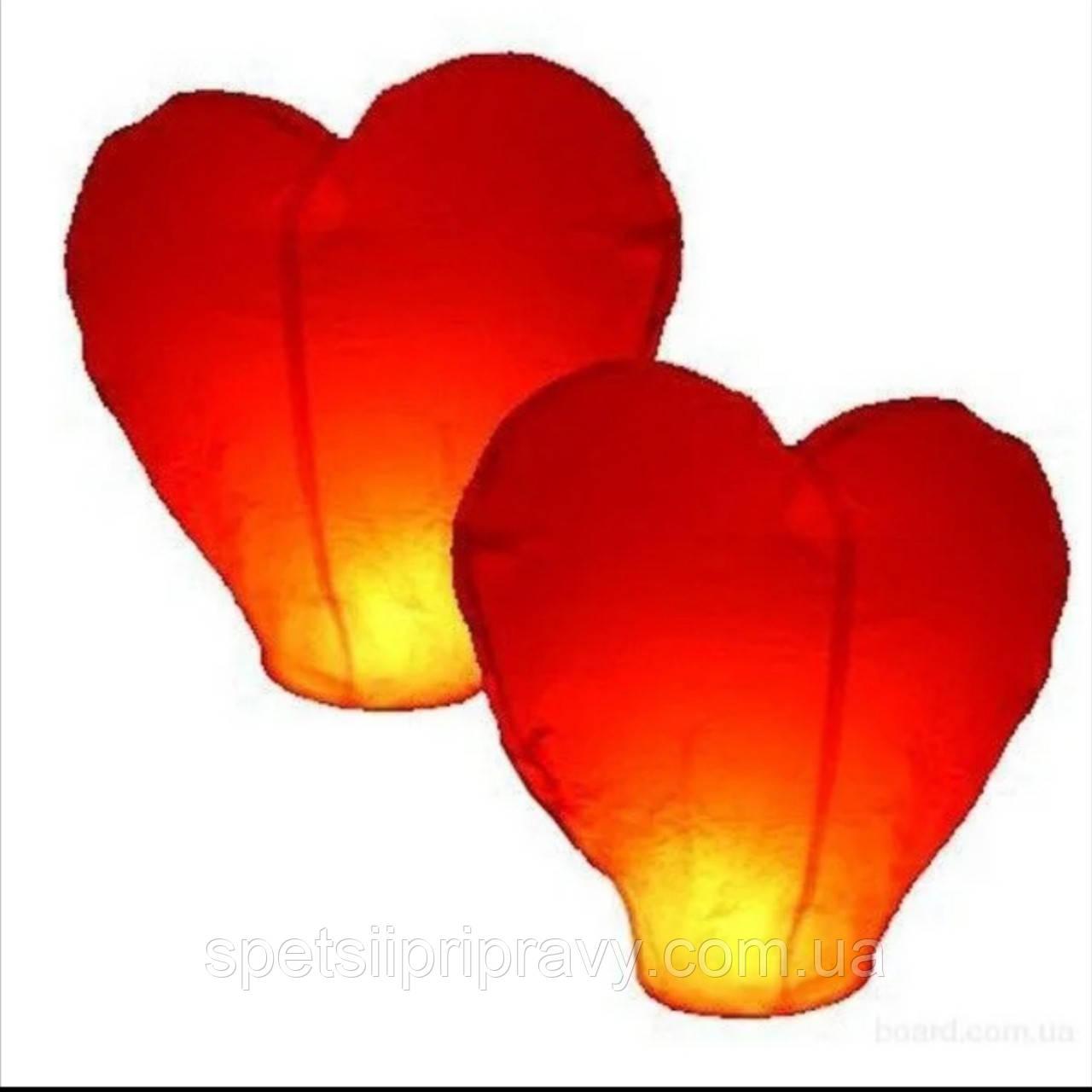 Небесний ліхтарик серце 💓
