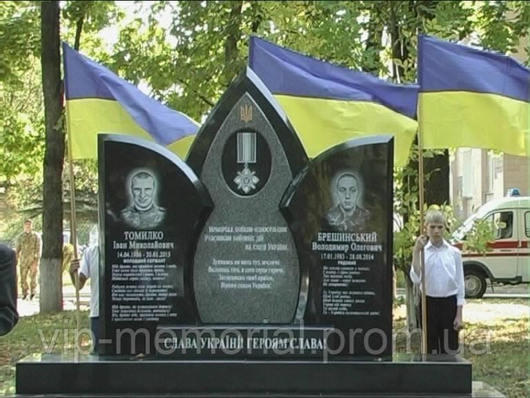 Памятник погибшим в АТО № 23