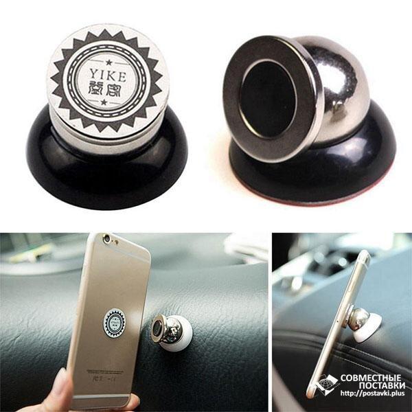Магнітний тримач для мобільного телефону / смартфона універсальний 360° чорний