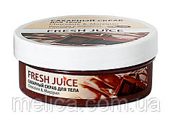 Сахарный скраб для тела Fresh Juice Chocolate & Мarzipan (шоколад и марципан) - 225 мл.