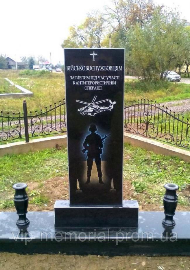 Памятник погибшим в АТО № 25