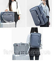 Сумка дорожная 3в1, рюкзак, сумка на чемодан