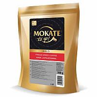 Кофе растворимый сублимированный Mokate Gold, 500 г