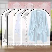 Чехол для одежды 60*130. Разные цвета
