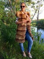 Жилетка из меха натуральной лисы длина 90 см