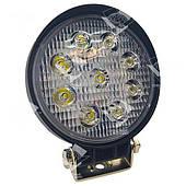 Додаткова світлодіодна фара точкового (дальнього) світла 27W/30 кругла 10-30V