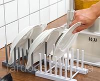 Органайзер-підставка для посуду і кришок
