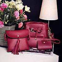 Жіноча повсякденна сумка. Набір 4в1. Різні кольори.