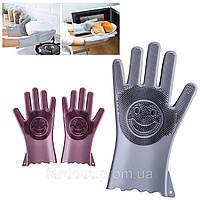 Силиконовые многофункциональные перчатки-щетки для мытья и чистки