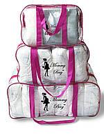 Набор из прозрачных сумок в роддом Mommy Bag, размеры - S, M, L, цвет - Розовый