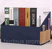 Складной органайзер - подставка для хранения книг и журналов. Синий в горох.