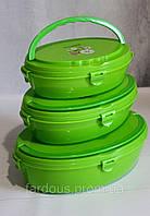 Набор контейнеров для продуктов с крышкой и ручкой 3 шт. Разные цвета