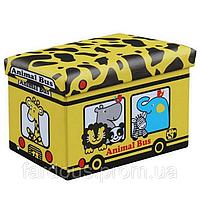 """Пуф - Короб складной """"Animal"""" , ящик для игрушек"""