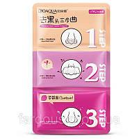 Трехступенчатая система очистки пор BioAqua Remove Black Heads 3-step Kit Pink от черных точек