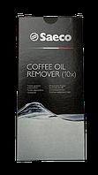 Таблетки для чистки от кофейного налёта Coffee Oil Remove 10 шт