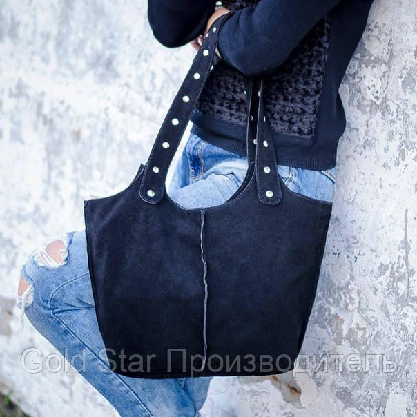 0de62bb324ca Сумка замшевая черная большая - My Furs магазин по пошиву меха и кожи в  Ивано-