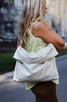 Большая кожаная белая сумка с отворотом
