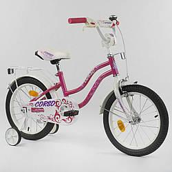 Велосипед CORSO T-61212 (16 дюймов)