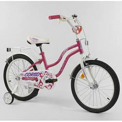 Велосипед CORSO T-67104 (18 дюймов)