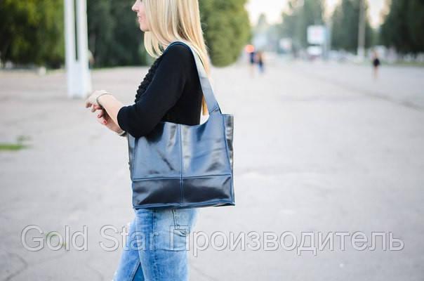 Большая синяя сумка,квадрат