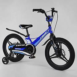 Велосипед CORSO MG-18806 18 дюймів (магнієва рама, литі диски, дискові гальма)