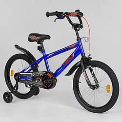 Велосипед CORSO EX-18N5509 (18 дюймів)