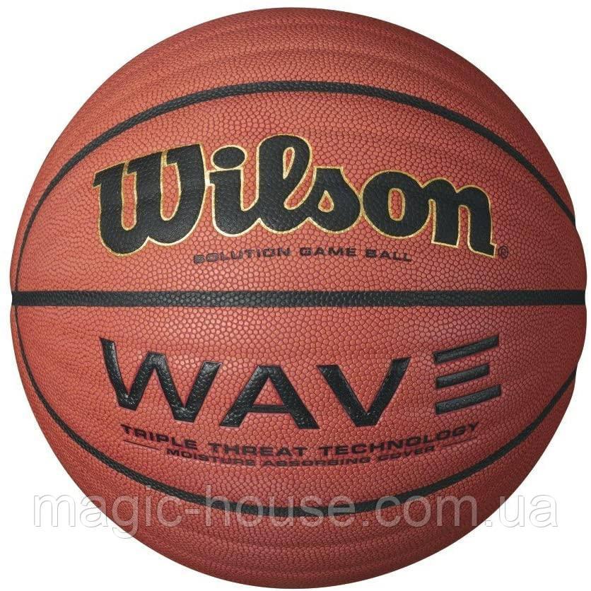 Wilson Wave Solution Game Basketball Мяч баскетбольный уилсон оригинал размер 7 композитная кожа