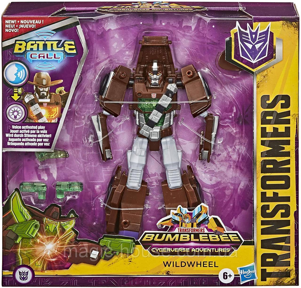 Трансформер Wildwheel Transformers Кибервселенная Оригінал від Hasbrо