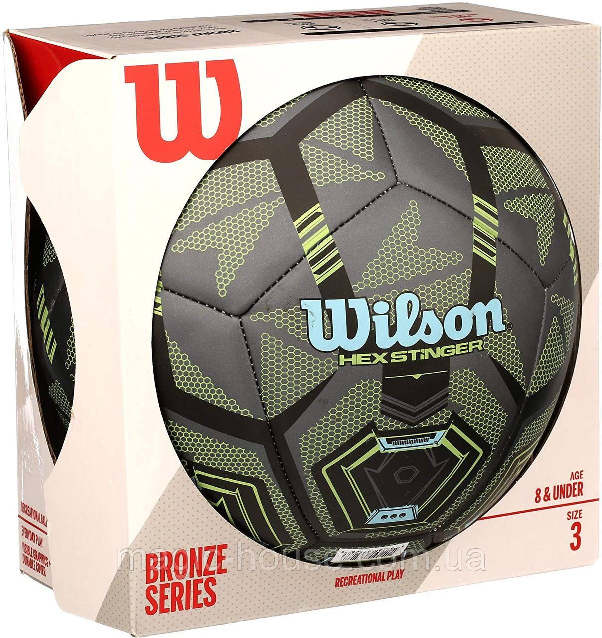 Wilson Hex Stinger Soccer Ball М'яч Вілсон футбольний ігровий розмір 5
