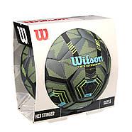 Wilson Hex Stinger Soccer Ball М'яч Вілсон футбольний ігровий розмір 5, фото 5