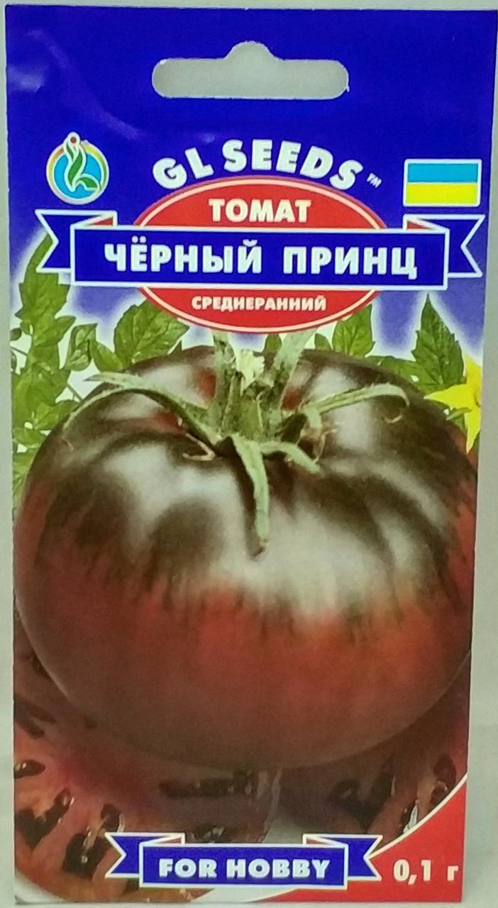Томат Чорний Принц 0,1г