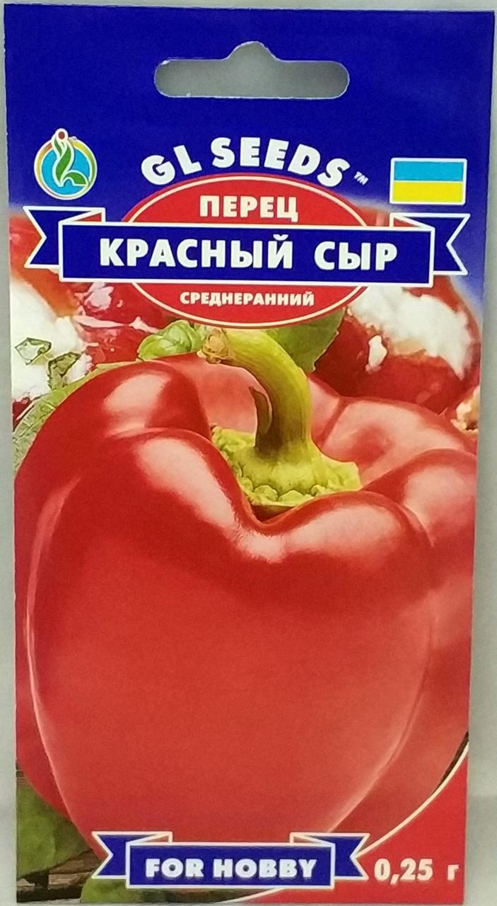 Перець Червоний Сир 0,25г
