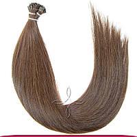 Натуральные славянские волосы на капсулах 45-50 см 100 грамм, Шоколад №04