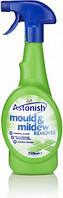 Средство от плесени Astonish 750 ml