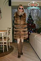 Меховый жилет из натурального финского енота. Длина 90 см